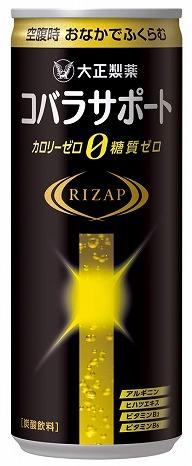 RIZAP×大正製薬