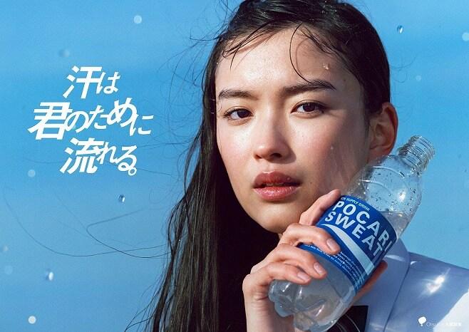 s-ポスター画像_ポカリスエット (1)