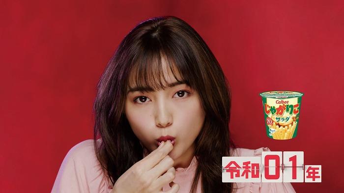 食べている表情が可愛すぎ♡川口春奈が平成ラストのじゃがりこCMに出演