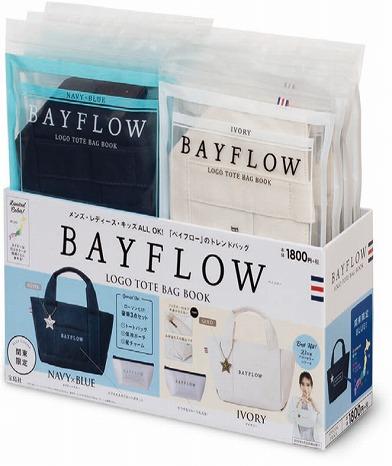 ローソン限定発売♡「BAYFLOW」の大人気トートバッグがお手頃価格で手に入る