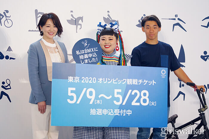 20190509_東京五輪イベント11