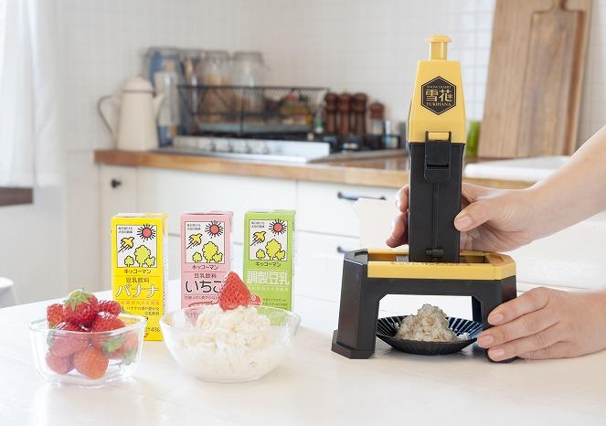 SNSで話題になった「豆乳アイス」を無料配布!キッコーマンのポップアップショップ