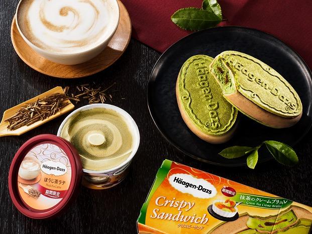 初夏に食べたい和スイーツ♡ハーゲンダッツからお茶フレーバー2種が登場