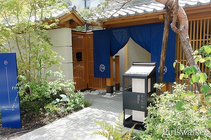 新宿に温泉旅館現る!? 癒しを求める大人女子におすすめの最新宿泊スポット