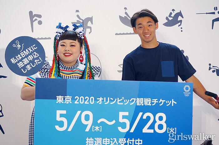 20190509_東京五輪イベント13