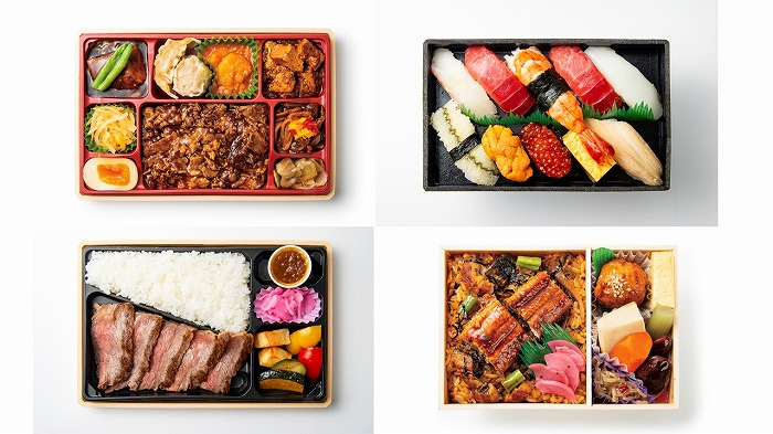 7月16日は駅弁の日!東京駅でちょっと豪華なお弁当を楽しんでみては?
