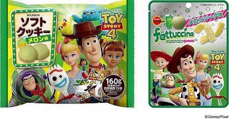 『トイ・ストーリー4』のキャラクターがお菓子のパッケージに♡