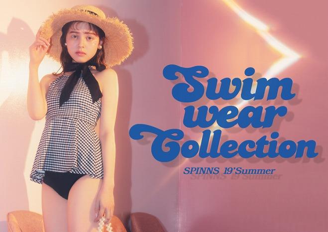 夏目前!2着買いできちゃう4,500円以下のプチプラ水着をまとめてみた