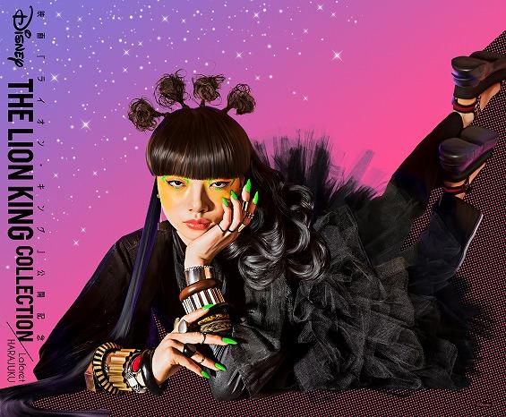 ラフォーレ原宿に『ライオン・キング』オリジナルファッションアイテムが登場