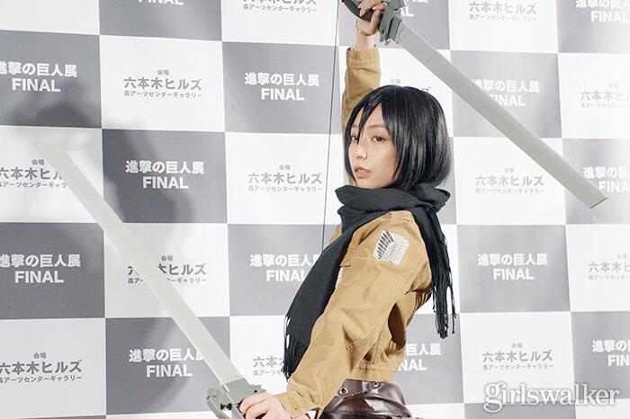 進撃の巨人展FINAL_宇垣美里04