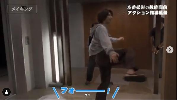 『あな番』横浜流星、キレキレ空手アクションの裏側公開に反響「かっこよさの大渋滞」