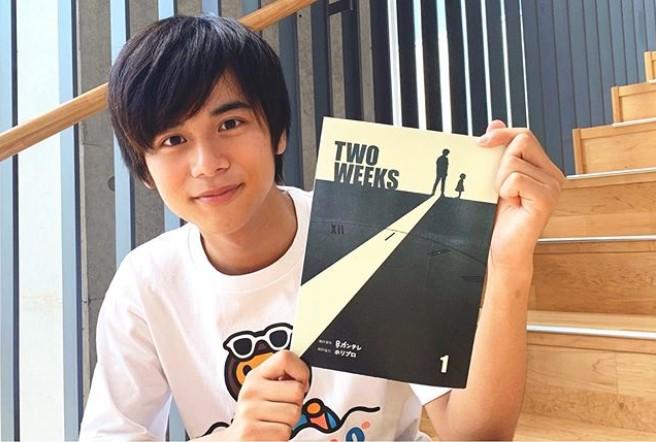 ホリプロ期待の新人俳優・島村龍乃介が公式Instagramを開設!『TWO WEEKS』出演も話題