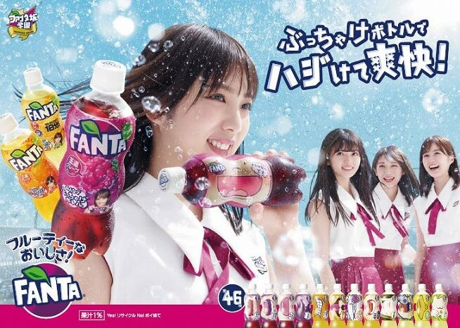 乃木坂46メンバーがARで飛び出す!「ファンタ」新ボトルのキャンペーン実施中