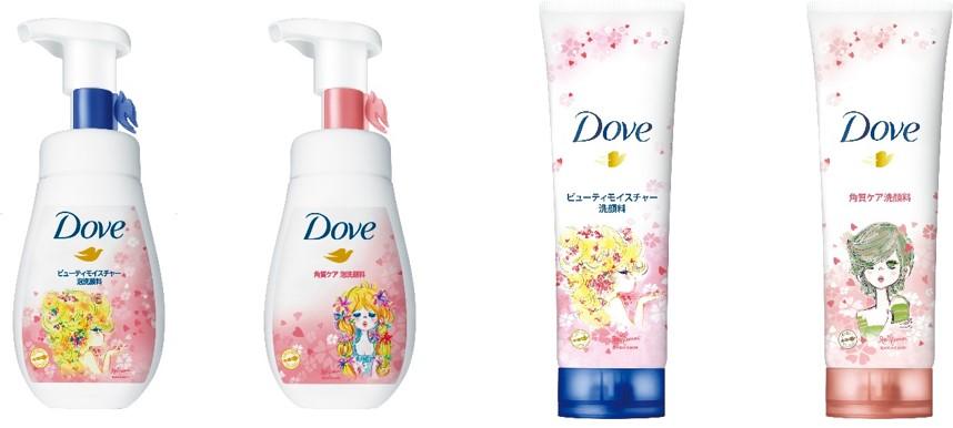 お馴染み「ダヴ」の洗顔料から水森亜土のキュートな限定デザインが登場♡