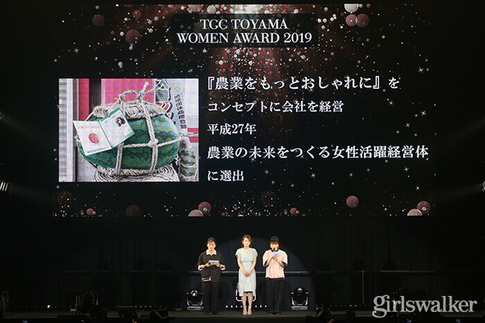 TGC富山WOMEN AWARD2019_01