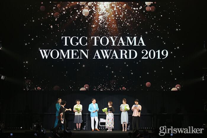 農業女子に女流アマ名人…富山の輝く女性を表彰!「TGC TOYAMA WOMEN AWARD 2019」レポート
