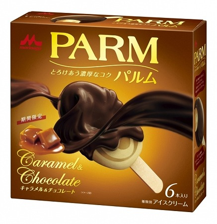 チョコとキャラメルの濃厚ハーモニー♡「パルム」から大人な新フレーバー登場
