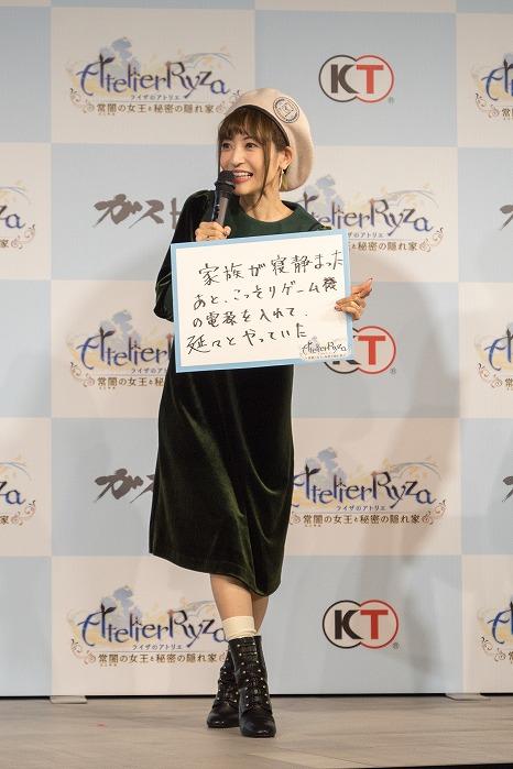 20190926_神田沙也加・ふなっしー02