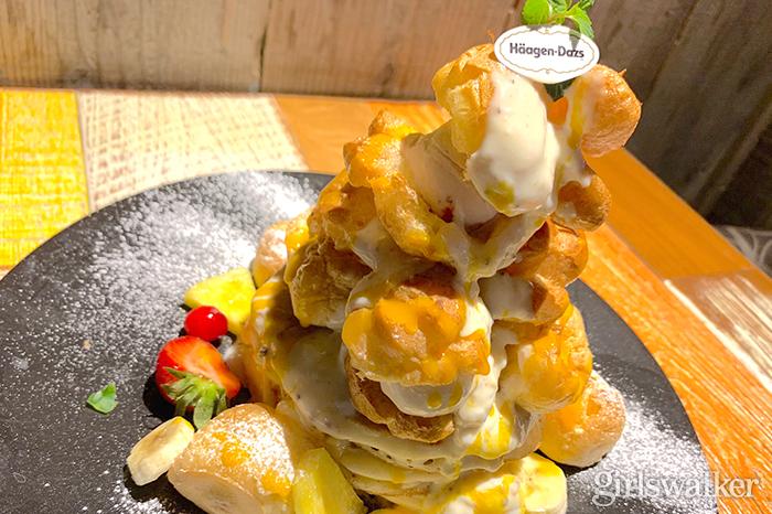 ハーゲンダッツの人気5フレーバーが1皿に!ファン歓喜の「最強パンケーキ」