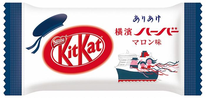 あの横浜銘菓がキットカットに!お土産に最適な注目コラボ菓子が誕生