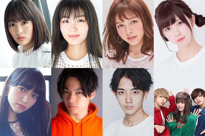 Kaya、きいた初出演!大友花恋、さんこいちら『TGC しずおか 2020』追加決定!