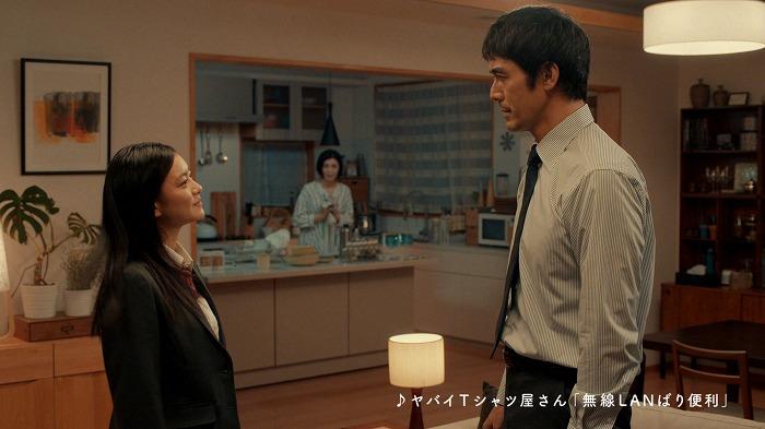 s-親子ゲンカ篇_カット画像5