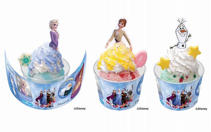 映画公開間近!サーティワンから『アナと雪の女王2』のアイスが登場