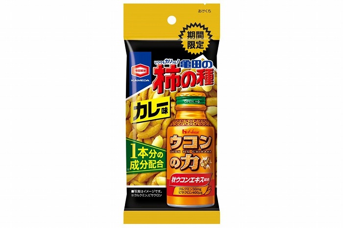 まさかのコラボ!「ウコンの力」1本分の成分を配合した「亀田の柿の種 カレー味」
