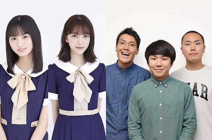 『TGC しずおか 2020』に乃木坂46 遠藤さくら、堀未央奈ら追加決定!ハナコも初出演!