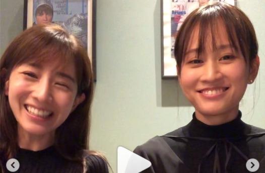 田中みな実&前田敦子が仲良しハグ♡「こんな関係羨ましい」「最高の2人」と反響
