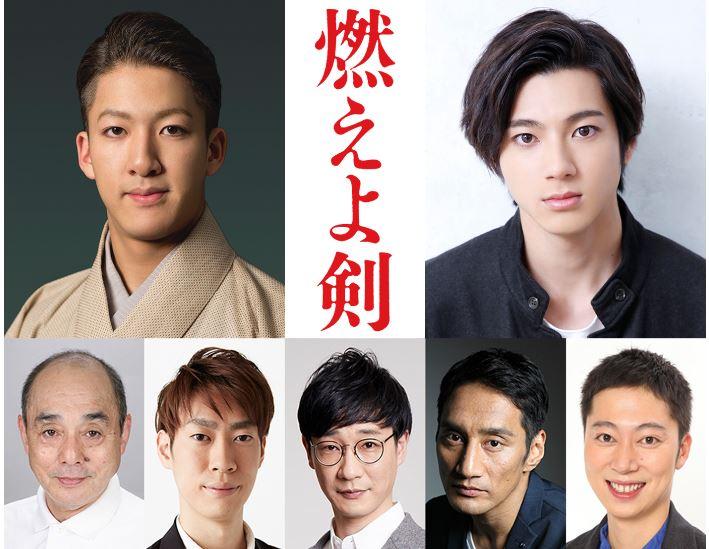 岡田准一主演、映画『燃えよ剣』の超豪華追加キャストが解禁