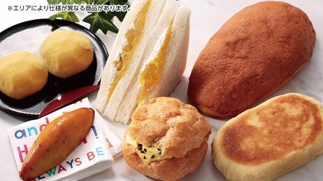 ローソンストア100で「焼きいもフェア」開催!旬のさつまいもスイーツやパンが集結