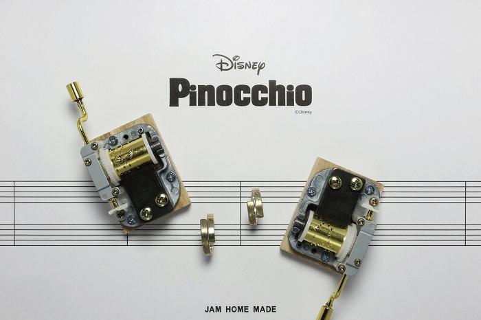 ピノキオをイメージしたペアリングが発売。『星に願いを』を奏でるツインオルゴールがセットに