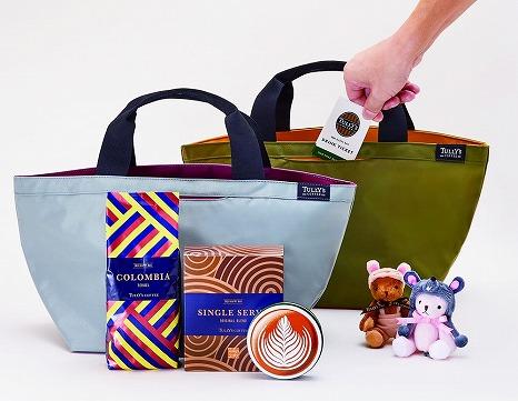 完売必至!タリーズコーヒーの大人気福袋「2020 HAPPY BAG」のラインアップを公開