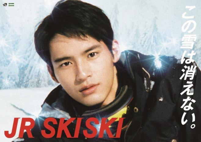 s-s-JRSKISKI_男性メイン