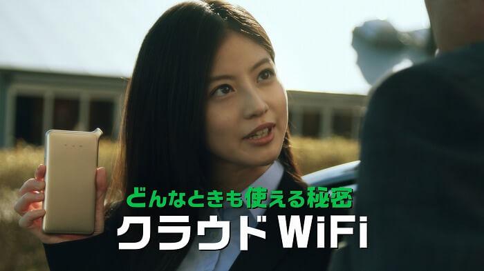 どんな とき も wifi 槇原 敬之