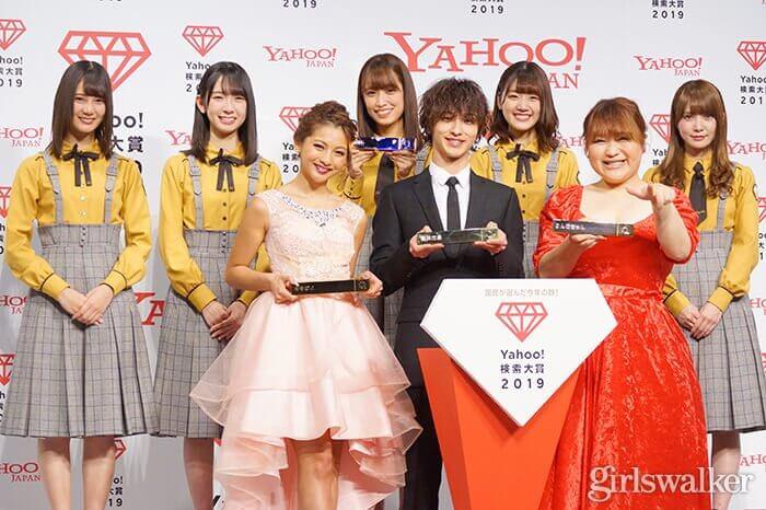 Yahoo!検索大賞2019_横浜流星・日向坂46・ゆきぽよ・りんごちゃん03