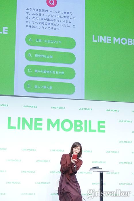20200210_LINE MOBILE_本田翼09