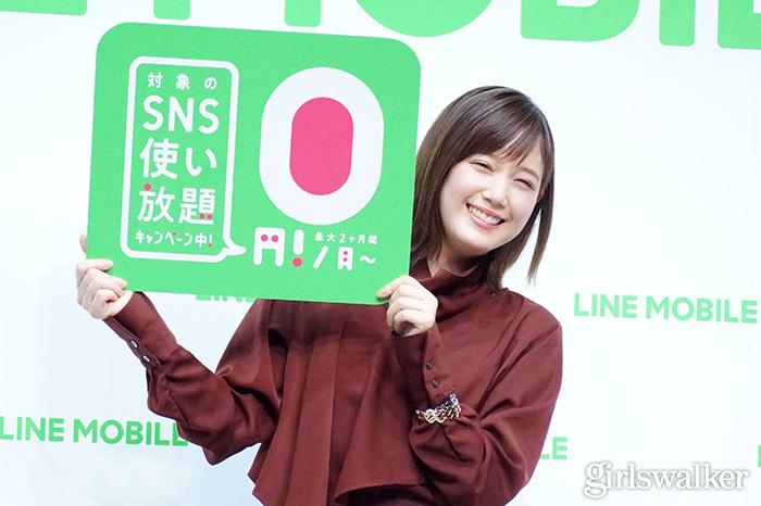 20200210_LINE MOBILE_本田翼15