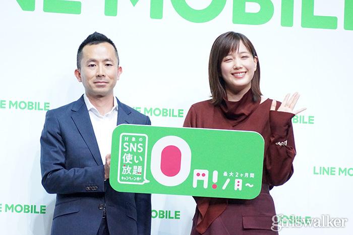 20200210_LINEモバイル_本田翼・今村隼人副社長