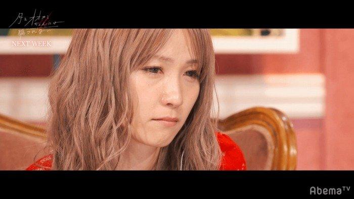 s-月とオオカミちゃんには騙されない12話_次回予告01_DreamAmi_かわいい_泣き顔