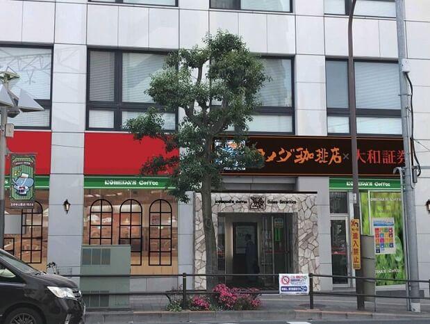 コメダ珈琲_サスティナビリティ_SDGs_吉祥寺西口店_新店舗_外観