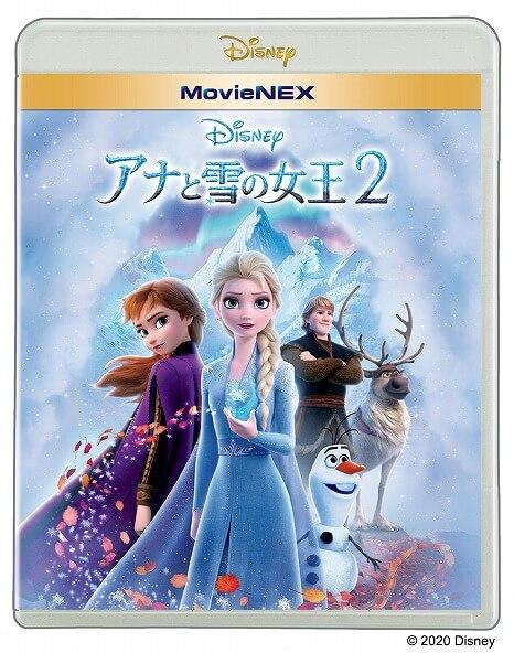 Frozen2_MovieNEX_JKT_アナと雪の女王2