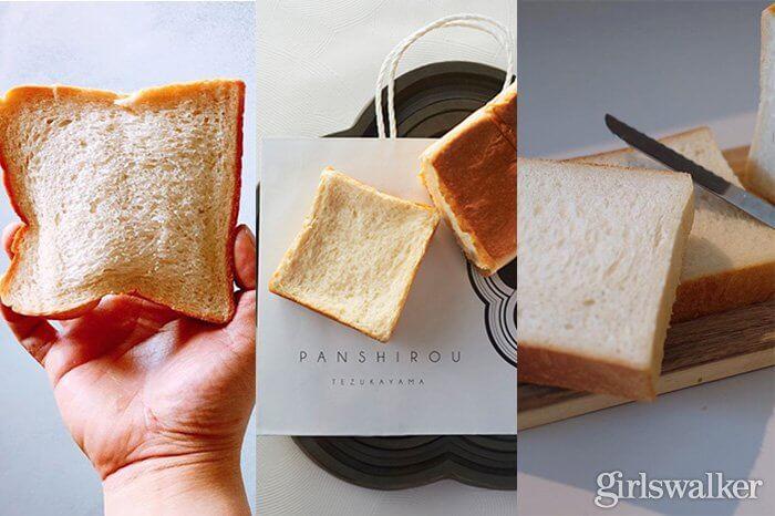 おすすめ食パン_美味しい_TGCトレンド担当ハマりもの定期便