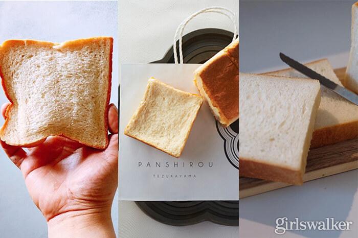 TGCのトレンド担当が激推し!青山・広尾の美味食パン3選 〈ハマりもの定期便Vol.1〉