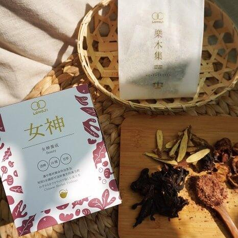 LOMOJI_女神_漢方茶_台湾ブランド