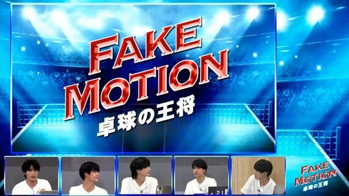 FAKE MOTIONオンラインファンミーティング0621