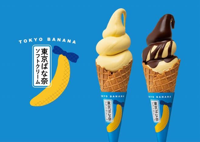 もはやお土産の枠を超えた!「東京ばな奈」史上初のソフトクリームがEXPASA海老名に♥