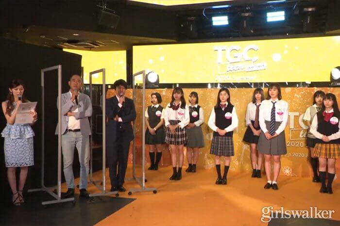20200802_TGC teen 2020 Summer online_高1ミスコン_01