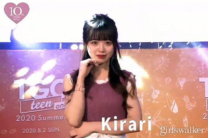 TGC teen 2020 Summer online_Kirari_03